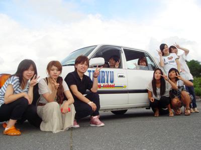 南信州天竜自動車学校(長野県)の概要 免許合宿の格安予約なら ...